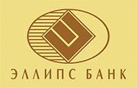 Эллипс-банк