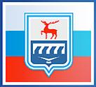 Официальный сайт Администрации города Заволжья